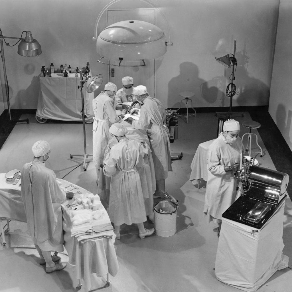 Retro Emergency Room