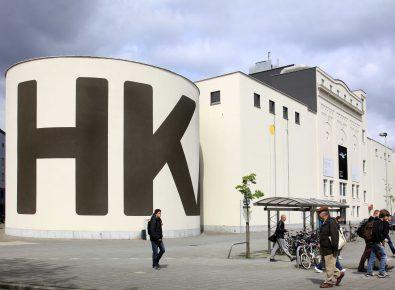 Nieuwe locatie voor het Museum van Hedendaagse Kunst Antwerpen