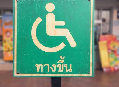 Privaat gefinancierde openbare ziekenhuizen in Thailand